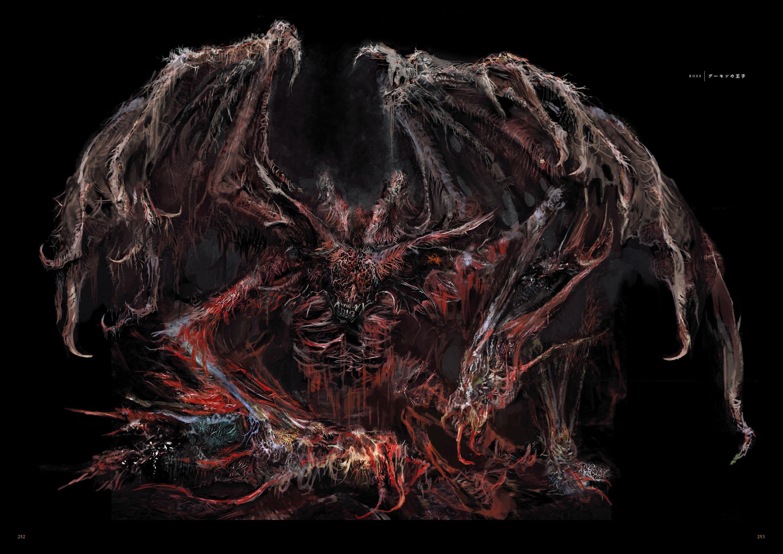 The Demon Prince Image