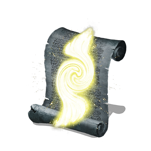 Twisted%20Wall%20of%20Light.png
