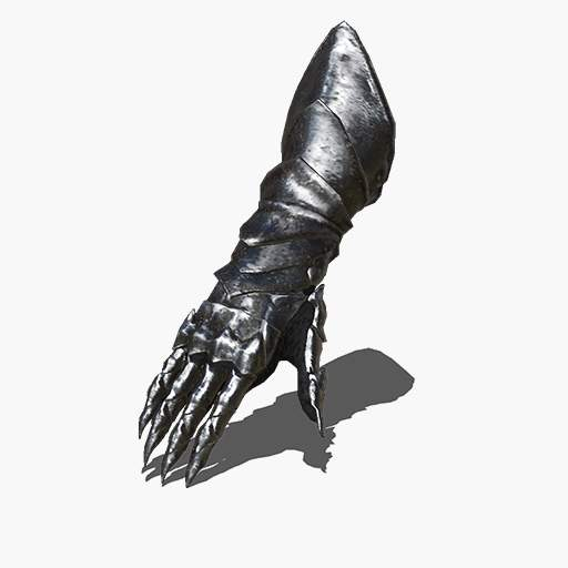 Dancer's Gauntlets Image